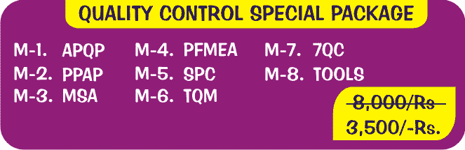quality-control-special-package-krishna-automation-gurgaon